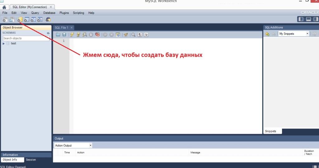 MySQL_WorkBench3