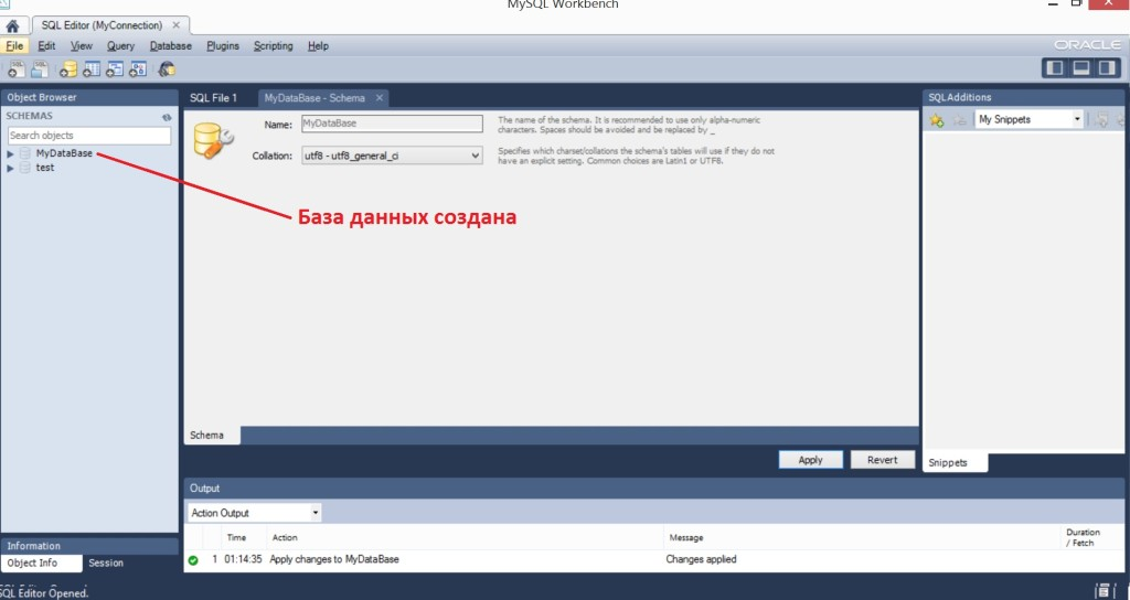 MySQL_WorkBench4