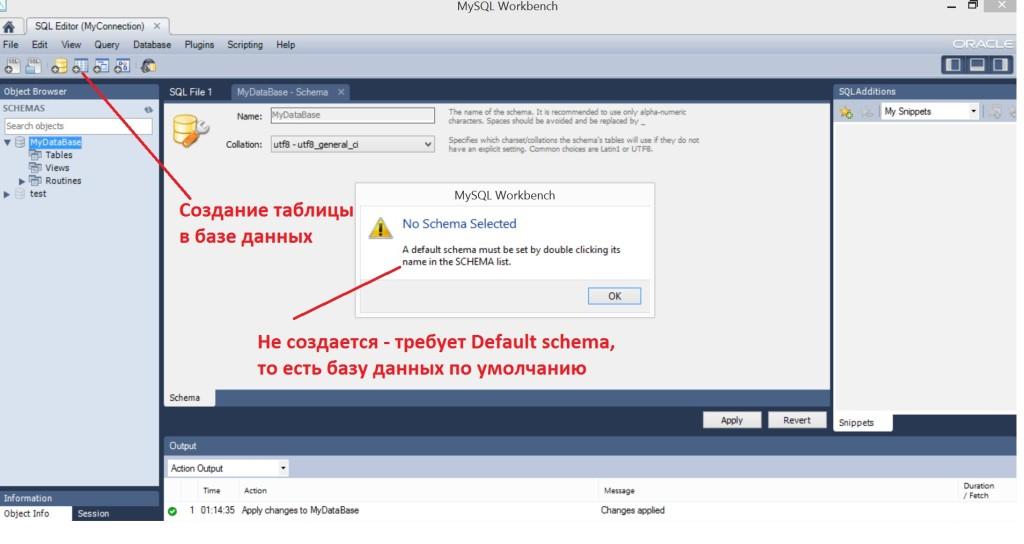 MySQL_WorkBench5