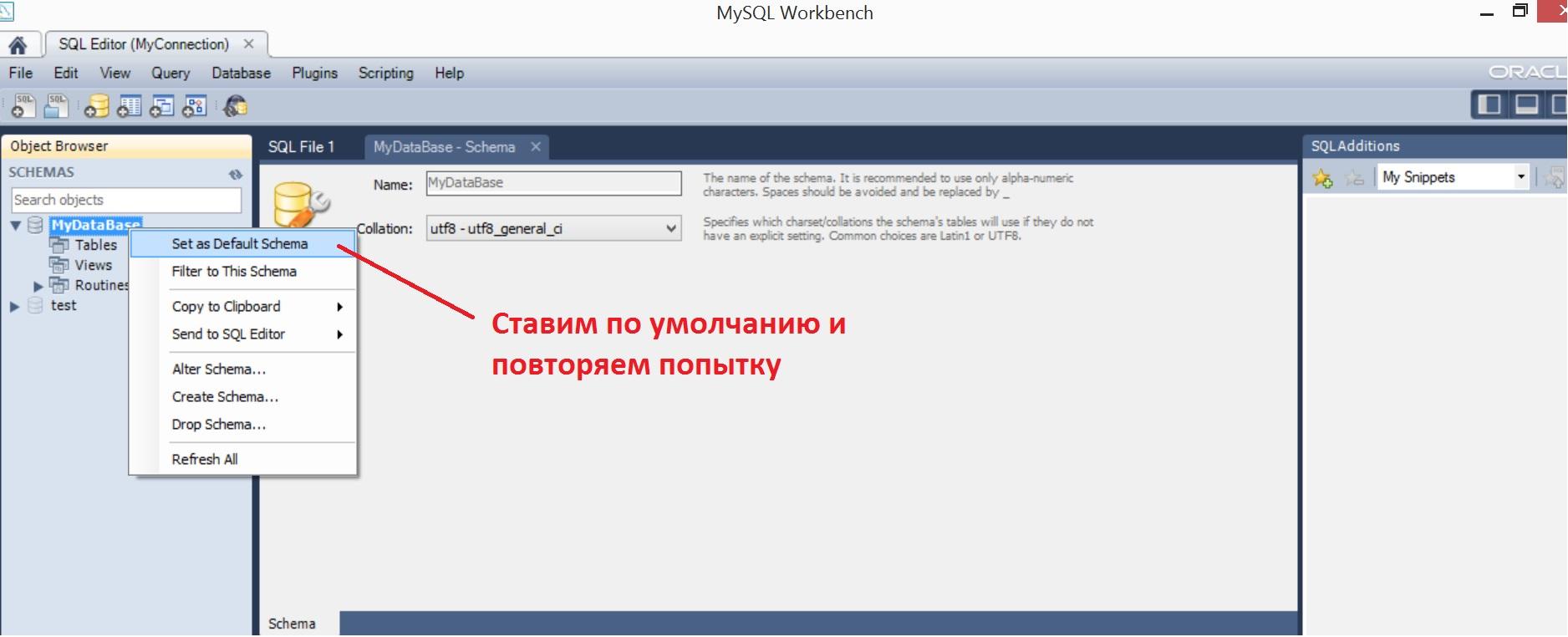 MySQL_WorkBench6