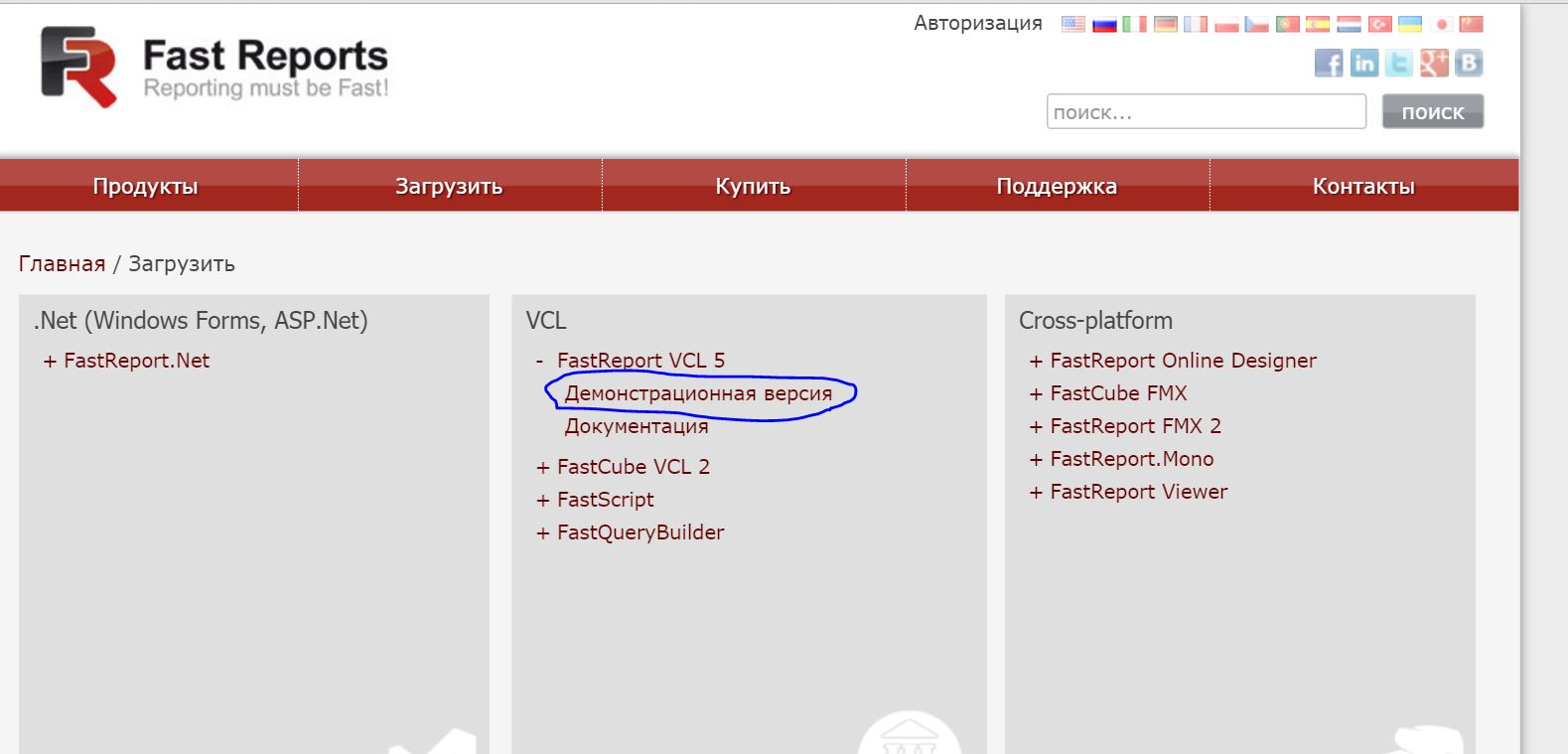 Скачать программу зайцев нет на андроид бесплатно на русском